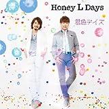 君色デイズ (SG+DVD) (Type-B)