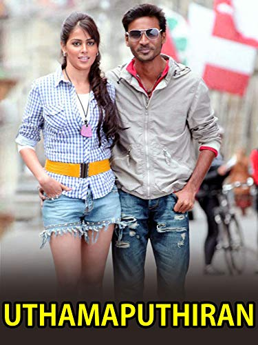 Uthamaputhiran on Amazon Prime Video UK