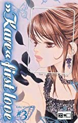 Kare First Love, Volume 3