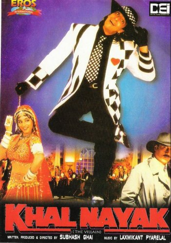 Khal Nayak 1993 Movie