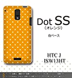 HTC J ISW13HT対応 携帯ケース【504ドットSS『オレンジ』】