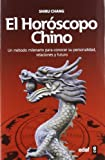 img - for HOR SCOPO CHINO, EL (Tabla de esmeralda) (Spanish Edition) book / textbook / text book