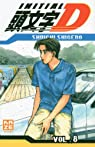 Initial D, tome 8