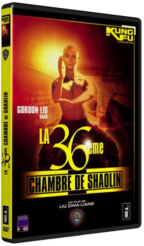 La 36e chambre de shaolin top reviews kusolyai for 36e chambre de shaolin