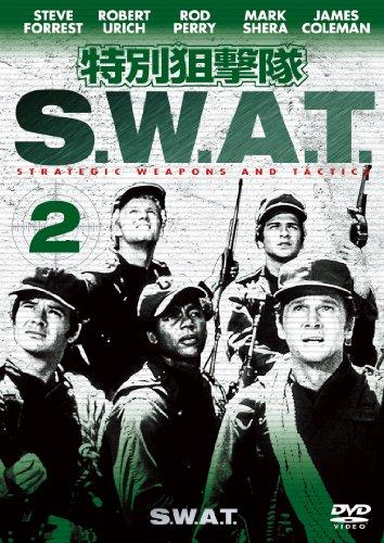特別狙撃隊 S.W.A.T. Vol.2(1枚組) [DVD]