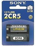 SONY リチウム電池 2CR5-BB 2CR5
