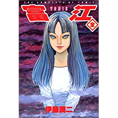 �x�]�\The complete comics of Tomie