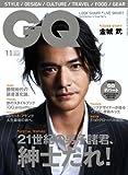 GQ JAPAN 2008年 11月号 [雑誌]