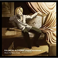 �|�̘B���p�t FULLMETAL ALCHEMIST Original Soundtrack 1