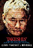 TAKESHIS\' [DVD]
