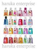 Bath & Body Works ◆ポケットサイズ抗菌ハンドジェル◆haruka enterprise24本詰め合わせ [海外直送品]