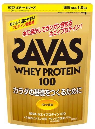 ザバスホエイプロテイン 100バナナ風味1kg