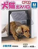 タカラ産業 網戸専用 犬猫出入り口 Mサイズ(小型犬用) PD3035
