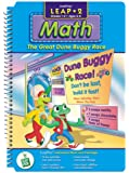 "LeapPad: Leap 2 Math - ""The Great Dune Buggy Race"" Interactive Book and Cartridge"