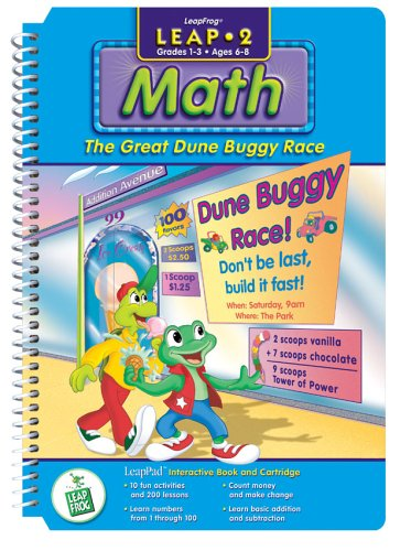 "LeapPad: Leap 2 Math - ""The Great Dune Buggy Race"" Interactive Book and Cartridge - 1"