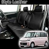 スズキ スペーシア/スペーシアカスタム専用シートカバー Style Leather