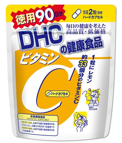 ビタミンC(ハードカプセル)徳用90日分【栄養機能食品(ビタミンC・ビタミンB2)】