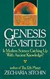 Genesis Revisited (1879181908) by Sitchin, Zecharia