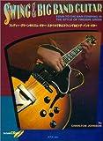 フレディー・グリーンのリズム・ギター・スタイルで学ぶ スウィング&ビッグ・バンド・ギター【CD付】
