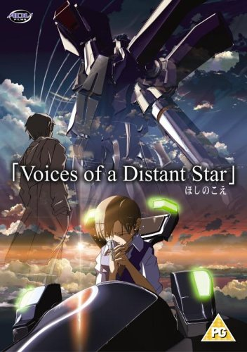 Voices of a Distant Star [DVD] [2002]