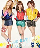 LIPSTICK [Japan Ver.]��ORANGE CARAMEL