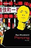 Piercing (3935890591) by Ryu Murakami
