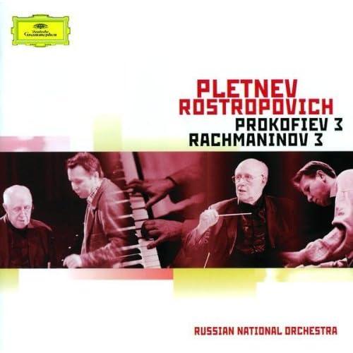 普雷特涅夫 罗斯特罗波维奇 拉赫玛尼诺夫第三钢琴协奏曲