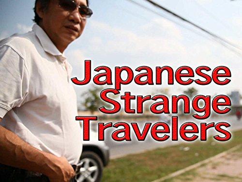 Japanese strange travelers - Season 1