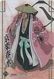 BLEACH クリアコレクション6 クリアカード SP119 京楽春水 単品
