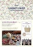 LIBERTY PRINT 1875-2010 SPRING&SUMMER