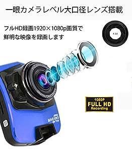 1080P Gセンサー搭載 2.7インチ液晶搭載 上書き式 ドライブレコーダー ORG-GT300 ブルー