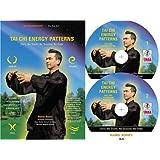 Tai Chi Energy Patterns (YMAA taijiquan) [DVD]