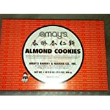 Amay's Almond Cookies 19.5z