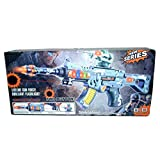 Kids Toy Gun With Soldier. Toy Gun With Sound, Lights & Real Like Simulation Vibration. BY-3303A+
