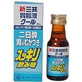 第一三共ヘルスケア 第一三共胃腸液クール30mlx10本