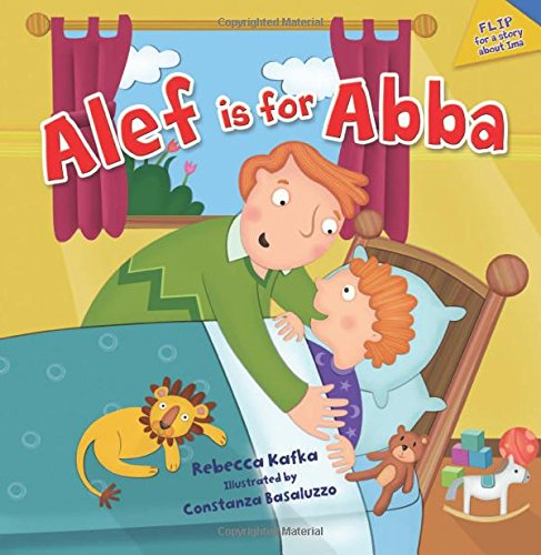 Alef Is for Abba / Alef is for Ima