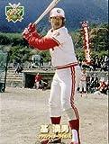 2011 日本プロ野球OBクラブ トレーディングカード 1977年編 インサートカード(レギュラーパラレルミニカード・裏面赤) No.RP35 基満男