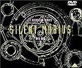 サイレントメビウス DVDメモリアルボックス part-2