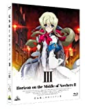 Image de (Limited Edition) (Horizon in the Middle of Nowhere II) 3 borderline Horizon II [Japan Import]