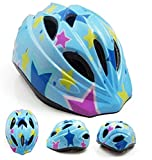 軽量 子供用 自転車 ヘルメット キッズ ジュニア アジャスター付き 調節可能 (星柄, S(45~55cm))