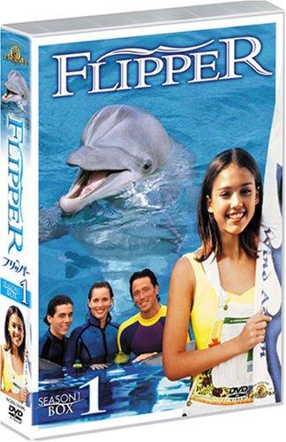 フリッパー シーズン1 DVD-BOX1