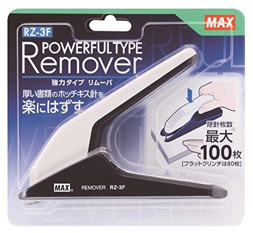 マックス ホッチキス リムーバ 電子針・中型針・大型針 ホワイトRZ-3F/W