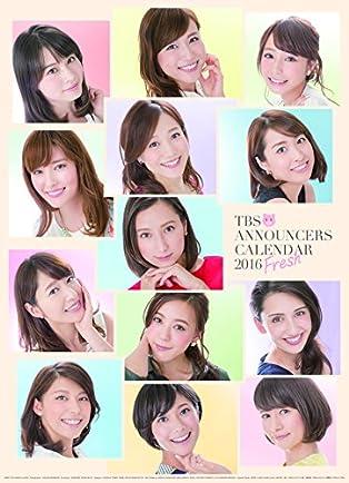 TBSアナウンサーカレンダー2016 FRESH 2016カレンダー 壁掛け A2
