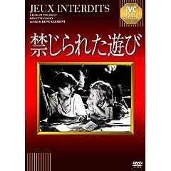 �ւ���ꂽ�V�� [DVD]