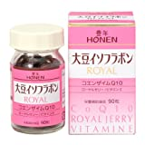 豊年大豆イソフラボン ROYAL 90粒