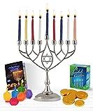 Zion Judaica Hanukkah Value Kit - Full Size Solid Menorah 45 Colored Candles Complete Hanukkah Guide Booklet 6 Colored Dreidels Sack of Milk Belgian Hanukkah Coins Gelt - All Essentials in 1 Box