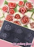 樹脂粘土用型:花弁型 ビーズ用バラ花弁脈型抜き 2301