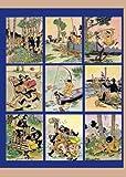 少年倶楽部名作選〈別巻〉冒険ダン吉漫画全集 (1967年)