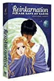 echange, troc Reinkarnation - Please Save My Earth - OVA 1-6 [Import allemand]