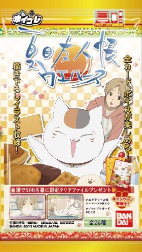 ボイコレ夏目友人帳ウエハース 20個入 BOX (食玩・ウエハース)